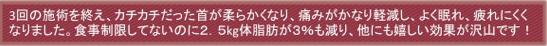 みかさん(2014-01-08 18.38.39)