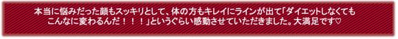三澤さんp13