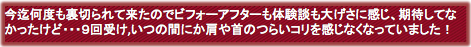 あきこさんp115