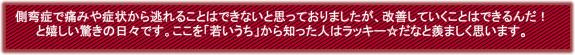 けいこさんp12