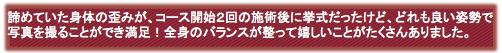スクリーンショット(2015-05-13 12.53.57)