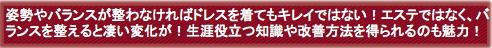 みきさんピクチャ-61