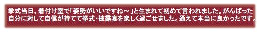 スクリーンショット(2015-08-10 14.57.31)