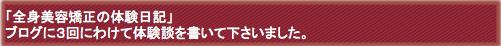 スクリーンショット(2015-09-01 14.52.43)