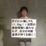 no-titleみちさん