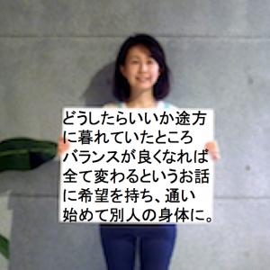 no-title kumiさん
