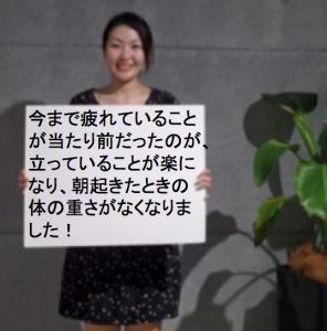 no-titleゆみさん