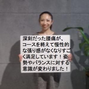 no-title さとみさん