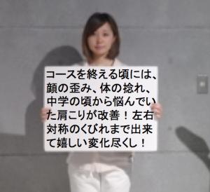 no-titleくるみさん