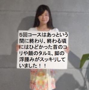 no-titleさきこさん
