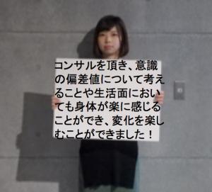 no-titleゆうさん