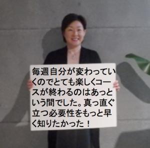 no-titleみやこさん