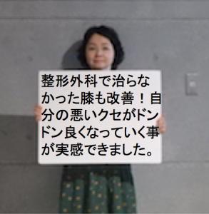 no-titleひさこさん