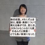 no-title まりこさん