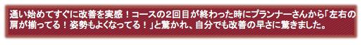 スクリーンショット(2015-08-19 12.04.53)