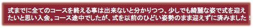 スクリーンショット(2015-09-01 15.54.44)