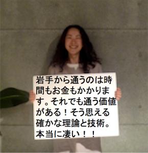 no-title久美子さん