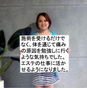 no-title ともみさん