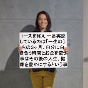 no-title あきよさん
